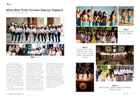 Asian Fusion Magazine Fall 2014